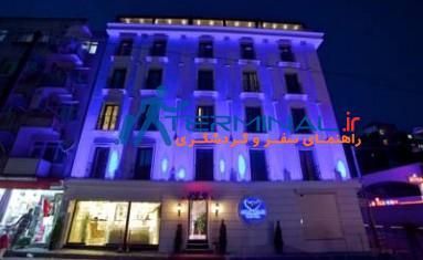 هتل سیرین گلد استانبول
